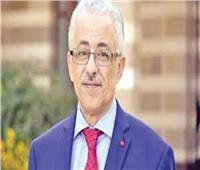 إضافات بمنصة إدارة التعلم على بنك المعرفة المصري