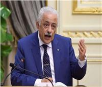 وزير التعليم يعتمد جدول امتحان الثانوية العامة للبعثة المصرية في السودان