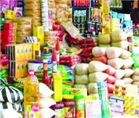 ارتفاع الأسعار عالميا بسبب الانتعاش الاقتصادي ولقاحات «كورونا»