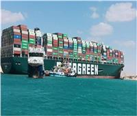 شركة«إيفرجرين» تتقدم بطعن لإلغاء التحفظ على السفينة الجانحة في قناة السويس