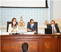 وزيرة التخطيط تناقش الملامح الأساسية لـ«خطَّة 2022/21» من التنميّة الـمُستدامة
