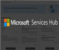 15 يونيو.. بدء تطبيق تحديث اتفاقية خدمات مايكروسوفت