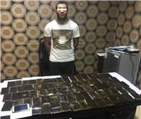 تاجر مخدرات يعترف: لا اتقاضى نقوداً مقابل ترويج الحشيش
