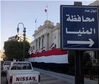 المنيا في 24 ساعة   محافظ المنيا يستقبل فرق التواصل للتوعية من كورونا