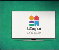 بالفيديو.. مراجعة لغة عربية وإنجليزية ورياضيات للصفوف الإعدادية