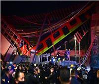 ارتفاع حصيلة ضحايا انهيار الجسر بالمكسيك لـ24 قتيلا