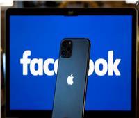 اتهام فيسبوك باستخدام «تكتيكات التخويف» تجاه مستخدمي آبل