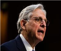 وزير العدل الأمريكي: زيادة الإرهاب الداخلي يقلقني