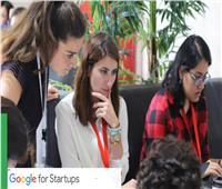 فتح باب التقدم لـ«مسرّعة جوجل» للأعمال الناشئة