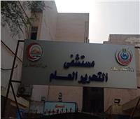 نائب محافظ الجيزة يتفقد مستشفى التحرير العام بإمبابه   صور