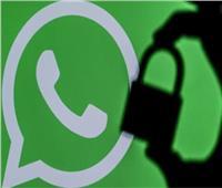 تحذيرات من تجاهل رسالة «واتساب» لتجنب حظر رسائلك