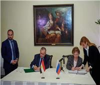 توقيع إعلان النوايا لتدشين عام التبادل الإنساني المصري الروسي «2021- 2022»