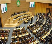 الاتحاد الأفريقي يعقد اجتماعًا طارئًا لتقييم الجهود القارية إزاء جائحة كورونا