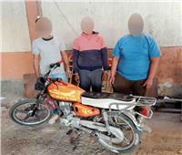 ضبط المتهمين بسرقة دراجة نارية بالإكراه بـ«مصر القديمة»