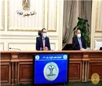 بدء اجتماع اللجنة العليا لإدارة أزمة فيروس كورونا| فيديو