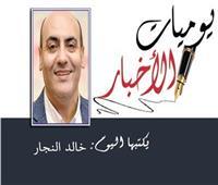 ساويرس وهوس الترند!!