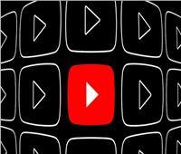 يوتيوب يتيح ميزة الترجمة التلقائية للمستخدمين