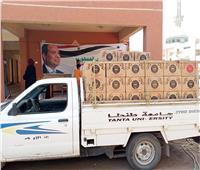 جامعة طنطا توزع 150 كرتونة مواد غذائية بزفتي بـ«حياة كريمة»