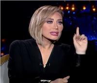 ريهام سعيد: اتعملي عمل سفلي بوقف الحال.. والجن ضربني بالطوب | فيديو