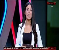 قناة الأهلي تقرر إيقاف المذيعة سارة محسن والتحقيق معها