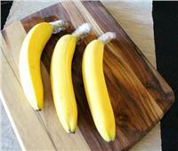 أفضل طريقة للحفاظ على الموز أطول وقت ممكن