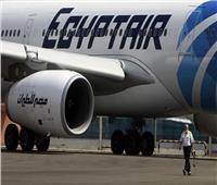 مصر للطيران تٌسير رحلات مباشرة بين براغ «التشيك» والغردقة