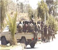 إثيوبيا تصنّف تيجراي وأونق شني منظمتين إرهابيتين