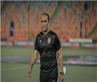 اتحاد الكرة يقرر حفظ التحقيق مع سيد عبد الحفيظ