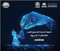 أحمد إسماعيل ومريم عمران يفوزان ببطولة شطرنج جامعة حلوان