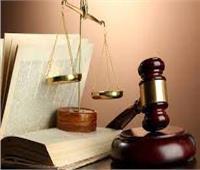 الحقوق والضمانات القانونية للمهتم أثناء المحاكمة