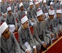 ننشر أسماء الفائزين فى مسابقة الأوقاف لحفظ القرآن الكريم