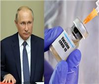 بوتين يعرب عن تأييده لرفع حماية الملكية الفكرية عن لقاحات «كورونا»