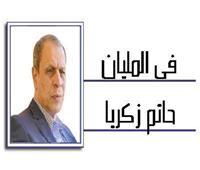 مشاعر غاضبة وسد النهضة.. والخير للجميع  التعنت الإثيوبى اعتداء على مصر والسودان !