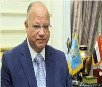 محافظ القاهرة: نناشد المواطنين الالتزام بالإجراءات الاحترازية