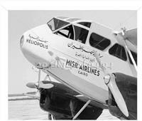 في عيدها الـ89| ننشر مرسوم تأسيس مصر للطيران في عهد الملك فؤاد الأول