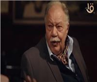 فيديو  الحدوتة..ملخص الحلقة الـ24 من مسلسلات رمضان