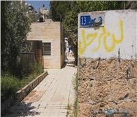 مجلس التعاون الخليجي يدين إخلاء إسرائيل حي الشيخ جراح بالقدس الشرقية