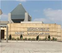 السفير الروسي بالقاهرة وأسرته في ضيافة المتحف القومي للحضارة