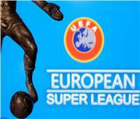 «يويفا» يعاقب أندية دوري السوبر الأوروبي
