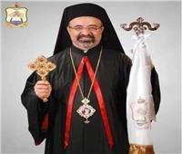 بطريرك الكاثوليك يهنئ المطران «مار أثناسيوس فراس»