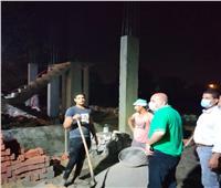 إيقاف حالة بناء خارج الحيز العمراني بالمنوفية