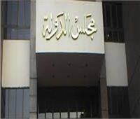 الإداري يقضي بعدم قبول دعوى وقف إجراءات المحاكمة التأديبية لمستشار