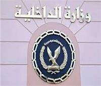 الداخلية تضبط قضايا اختلاس وإضرار بالمال العام بقيمة 871 مليون جنيه