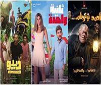 3 أفلام كوميدية تخوض منافسة عيد الفطر رغم تحدي كورونا