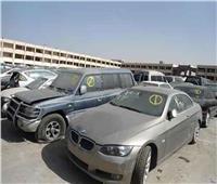 كيف تشتري سيارة بسعر رخيص من مزاد حكومي 17 مايو وأنواعه؟