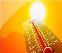 درجات الحرارة في العواصم العالمية اليوم الأحد 9 مايو