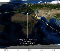 الصاروخ الصيني الخارج عن السيطرة يعبر الآن فوق أستراليا | فيديو