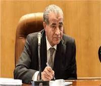 وزير التموين يقرر تصفية جمعية قناة السويس للحاويات
