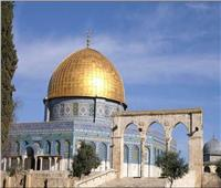 ما هي مكانة المسجد الأقصى في الإسلام؟.. «الافتاء» تُجيب