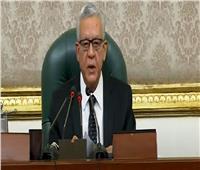 رئيس «النواب» يحيل 3 قوانين مقدمة من الحكومة إلى اللجان النوعية